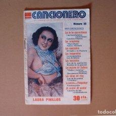 Catálogos de Música: CANCIONERO , LAURA PINILLOS, Nº 30 EDITORIAL ALAS, 1934. Lote 61377783