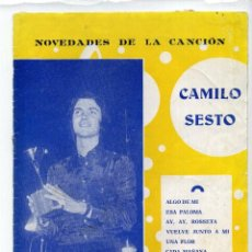 Catálogos de Música: CAMILO SEXTO. TAMAÑO 16 X 22 CMS.. CANCIONERO.. Lote 151188786