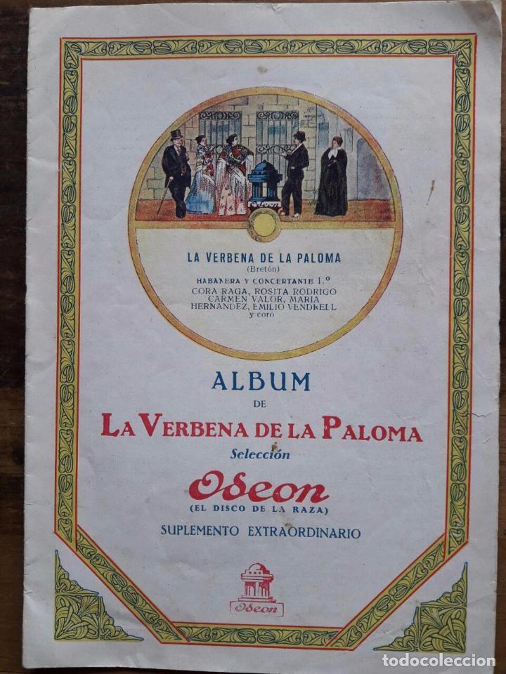 ALBUM DE LA VERBENA DE LA PALOMA / SELECCIÓN ODEON / BARCELONA (Música - Catálogos de Música, Libros y Cancioneros)