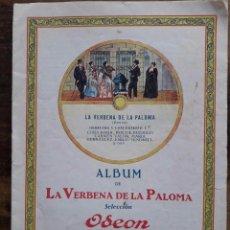 Catálogos de Música: ALBUM DE LA VERBENA DE LA PALOMA / SELECCIÓN ODEON / BARCELONA. Lote 67005950