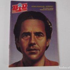 Catálogos de Música: BOLETIN INFORMATIVO DISCOPLAY BID Nº 41 SEPTIEMBRE 1987. Lote 68307757