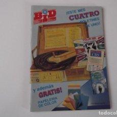 Catálogos de Música: BOLETIN INFORMATIVO DISCOPLAY BID Nº 53 SEPTIEMBRE 1988. Lote 68313737