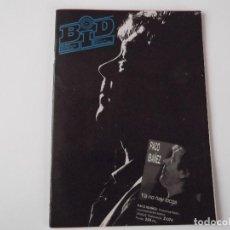 Catálogos de Música: BOLETIN INFORMATIVO DISCOPLAY BID Nº 55 NOVIEMBRE 1988. Lote 68314409