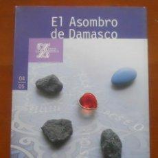 Catálogos de Música: EL ASOMBRE DE DAMASCO, TETARO DE LA ZARZUELA. Lote 68558357