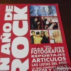 Catálogos de Música: LOTE DE UN LIBRO O REVISTA UN AÑO DE ROCK DEL AÑO 1992 ENTRA Y MIRALO. Lote 70093549
