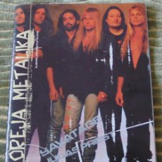 Catálogos de Música: FANZINE LA OREJA METALIKA - NUMERO 0. Lote 80962544