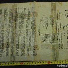 Catálogos de Música: DOCUMENTO DE CANCIÓN POPULAR, LA CALMA, DE MATARÓ DE 1873. Lote 81047124