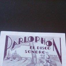 Catálogos de Música: PARLOPHON - EL DISCO SONORO - SUPLEMENTO 1 - SEPTIEMBRE 1930 - MUY RARO - PEFECTO ESTADO. Lote 83780208
