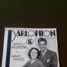 Catálogos de Música: PARLOPHON - EL DISCO SONORO - NOVEDADES DICIEMBRE 1931 - IMPERIO ARGENTINA - MUY RARO - BUEN ESTADO. Lote 83780516
