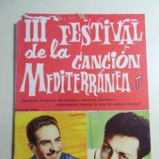 Cataloghi di Musica: III FESTIVAL DE LA CANCION MEDITERRANEA. Lote 84453588