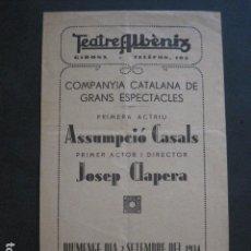 Catálogos de Música: GIRONA - GERONA - PRGRAMA TEATRO ALBENIZ - AÑO 1934- GRANS ESPECTACLES - VER FOTOS - (V- 10.963). Lote 86301260