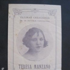 Catálogos de Música: ULTIMAS CREACIONES TERESA MANZANO - VER FOTOS - (V- 10.967). Lote 86301864