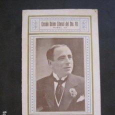 Catálogos de Música: CIRCULO UNION LIBERAL - JUAN BUENAVENTURA - 23 ENERO 1916 - VER FOTOS - (V- 10.969). Lote 86302340