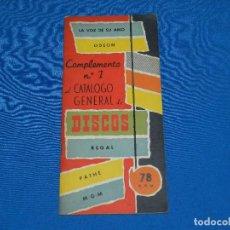 Catálogos de Música: CATALOGO DISCOS - COMPLEMENTO N.1 AL CATALOGO GENERAL DE DISCOS REGAL, LA VOZ DE SU AMO, ODEON 1956. Lote 92882865