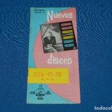 Catálogos de Música: CATALOGO DISCOS - NUEVOS DISCOS SUPLEMENTO 5608-9 LA VOZ DE SU AMO, REGAL ODEON, . Lote 92884110