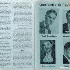 Catálogos de Música: CANCIONERO DE LOS ÉXITOS : JOSÉ GUARDIOLA - MIGUEL ACEVES - PEDRO INFANTE -LUCHO GATICA. Lote 94978463