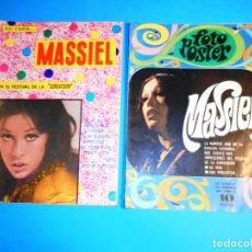 Catálogos de Música: LOTE 2 CANCIONEROS DE MASSIEL. Lote 96104267