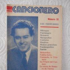 Catálogos de Música: CANCIONERO Nº 22. NIÑO DE MARCHENA. EDITORIAL ALAS. 32 PÁGINAS. 1944. Lote 96404603
