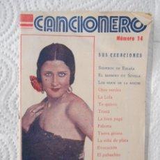 Catálogos de Música: CANCIONERO Nº 14. ESTRELLITA CASTRO. EDITORIAL ALAS. 32 PÁGINAS. 1944. Lote 96404631