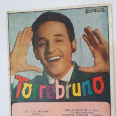 Catálogos de Música: CANCIONERO - TORREBRUNO - TDK286. Lote 96475099