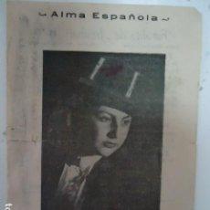 Catálogos de Música: CANCIONERO - ALMA ESPAÑOLA - PALMIRA NAVARRO - DIPTICO AÑOS 40 ?. Lote 97879835