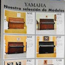 Catálogos de Música: ANTIGUO CATALOGO YAMAHA PIANOS VERTICALES Y DE COLA. AÑOS 80. EN ESPAÑOL. Lote 98678727