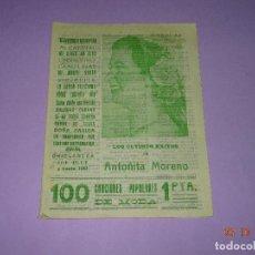 Catálogos de Música: ANTIGUO CANCIONERO LOS ULTIMOS ÉXITOS DE ANTOÑITA MORENO. Lote 99689339