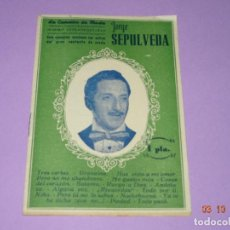 Catálogos de Música: ANTIGUO CANCIONERO DE JORGE SEPÚLVEDA DE EDICIONES PATRIÓTICAS DE SEVILLA. Lote 99689651