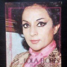 Catálogos de Música: LOLA FLORES. FRANCISCO UMBRAL. ILUSTRADO CON NUMEROSAS FOTOGRAFÍAS.. Lote 103460463