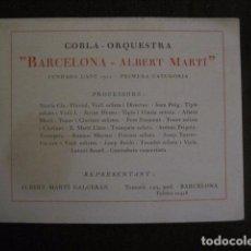 Catálogos de Música: COBLA ORQUESTA BARCELONA ALBERT MARTI - PUBLICIDAD AÑO 1930 - VER FOTOS- (V- 12.867). Lote 105197047