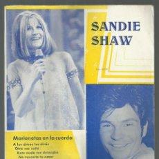 Cataloghi di Musica: CANCIONERO SANDIE SHAW Y BRUNO LOMAS. EDICIONES MARAZUL, 1967. Lote 106103235