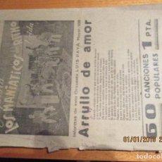 Catálogos de Música: GRANDES EXITOS DE LA ORQUESTA LOS MANIATICOS DEL RITMO - PORTADAS CON 13 HOJAS CON CANCIONES. Lote 107855331