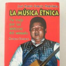 Catálogos de Música: LA MÚSICA ÉTNICA, LIBRO Y CD. Lote 107898942