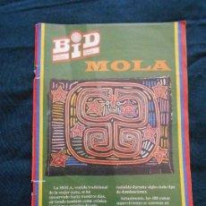 Catálogos de Música: REVISTA BOLETIN BID - BOLETIN INFORMATIVO DISCOPLAY - JULIO 1994. Lote 110383019
