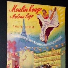 Catálogos de Música: MOULIN ROJO - MOLINO ROJO SALA DE FIESTAS. REVISTA PUBLICITARIA CON MOTIVO DEL II ANIVERSARIO.. Lote 111390135