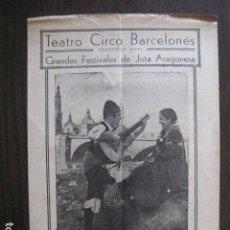 Catálogos de Música: FESTIVALES JOTA ARAGONESA-TEATRO CIRCO BARCELONES-OCTUBRE 1939 -VER FOTOS-(V-13.465). Lote 112634491