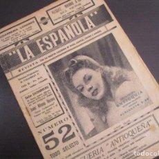 Catálogos de Música: ANTIGUA REVISTA CANCIONERO LA ESPAÑOLA DECADA DE LOS 50 PORTADA JANET BLAIR RAREZA UNICA. Lote 115410331