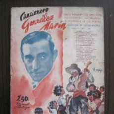 Catálogos de Música: GONZALEZ MARIN - CANCIONERO -VER FOTOS-(V-13.872). Lote 115716123