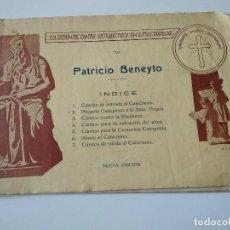 Catálogos de Música: COLECCIÓN DE CANTOS CATEQUÍSTICOS ESTILO POPULAR.PATRICIO BENEYTO, SOLFEO. Lote 117622835