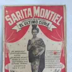 Catálogos de Música: CANCIONERO SARITA MONTIEL/EL ULTIMO CUPLE.. Lote 117740135