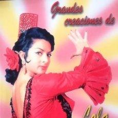 Catálogos de Música: GRANDES CREACIONES DE LOLA FLORES - (VOL.1) - LIBRO DE CANCIONES Y PARTITURAS - QUIROGA - NUEVO. Lote 118482203
