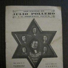 Catálogos de Música: EXITOS JULIO POLLERO Y SU ORQUESTA - FLORIDA DANCING - VER FOTOS - (V-14.320). Lote 118570175