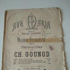 Catálogos de Música: AVE MARIA CHANTÉ PAR MME MIOLAN CARVALHO. MELODIE RELIGIEUSE (BACH) CH. GOUNOD. EDICION MILAN. Lote 119075803