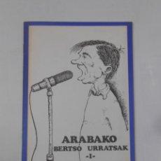 Catálogos de Música: ARABAKO BERSO URRATSAK. I. ABEL ENBEITA. ARABAKO FORU ALDUNDIA. 1987. EN EUSKERA. TDK346. Lote 121276451