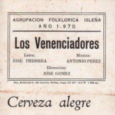 Catálogos de Música: LIBRETO DE CARNAVAL. FIESTAS TIPICAS GADITANAS. AGRUPACION FOLKLORICA ISLEÑA. 1970.LOS VENENCIADORES. Lote 121708311