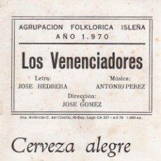 Catálogos de Música: LIBRETO DE CARNAVAL. FIESTAS TIPICAS GADITANAS. AGRUPACION FOLKLORICA ISLEÑA. 1970.LOS VENENCIADORES. Lote 121708359