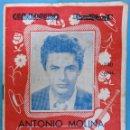 Catálogos de Música: REVISTA CANCIONERO ANTONIO MOLINA , ANTIGUO , ORIGINAL. Lote 121892227