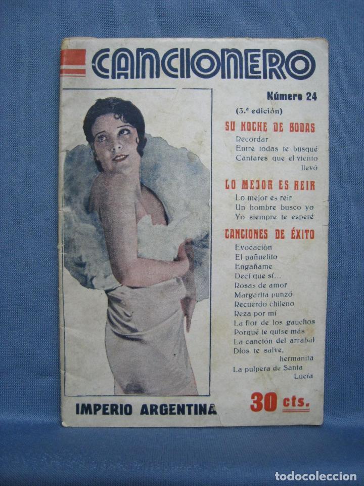 IMPERIO ARGENTINA. ALAS. CANCIONERO 24 (Música - Catálogos de Música, Libros y Cancioneros)