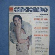 Catálogos de Música: IMPERIO ARGENTINA. ALAS. CANCIONERO 24. Lote 122085247
