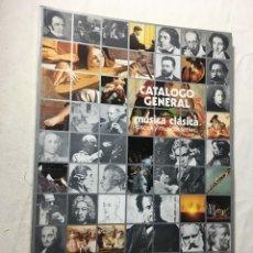 Catálogos de Música: RA4 DISCO DISCOS CINTAS CASSETES CASETE CATALOGO GENERAL MUSICA, ORIGINAL AÑO 1975. Lote 122951807